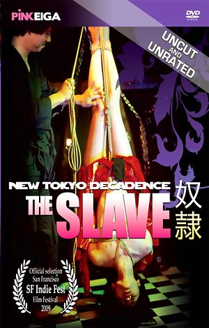 New Tokyo Decadence - The Slave Porn Video Art