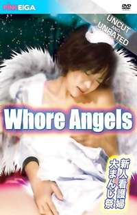 Whore Angels | Adult Rental