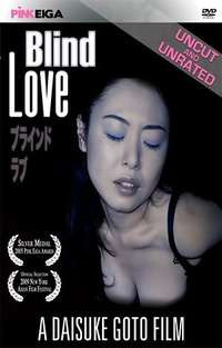Blind Love | Adult Rental