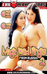 Magic Wand Virgins from Russia #2  | Adult Rental