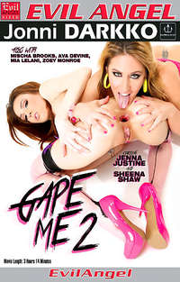 Gape Me #2  | Adult Rental