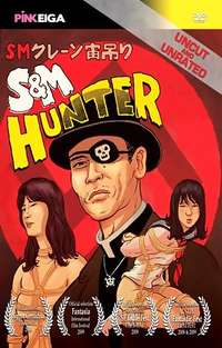 S&M Hunter  | Adult Rental