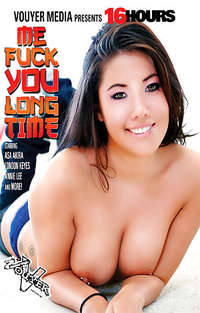 Me Fuck You Long Time - Disc #1 | Adult Rental