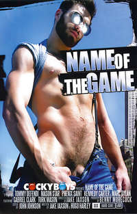 Name Of The Game | Adult Rental