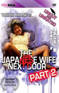 The Japanese Wife Next Door #2  | Adult Rental