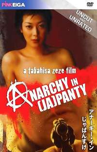 Anarchy In (Ja)Panty  | Adult Rental