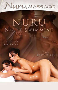 Nuru Night Swimming | Adult Rental