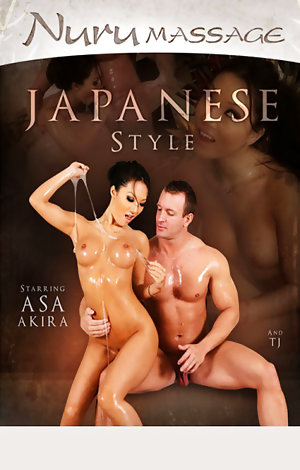 Japanese Style  Porn Video