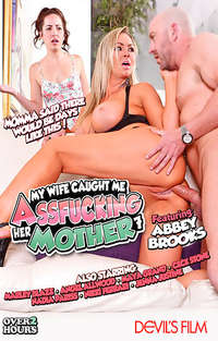 My Wife Caught Me Assfucking Her Mother #7 | Adult Rental