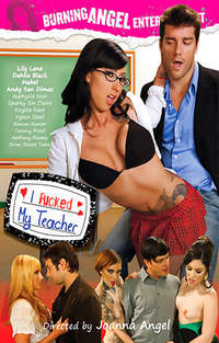 I Fucked My Teacher | Adult Rental