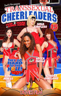 Transsexual Cheerleaders #15  | Adult Rental
