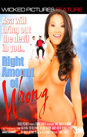 Right Amount of Wrong Porn Video