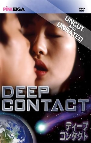 Deep Contact Porn Video