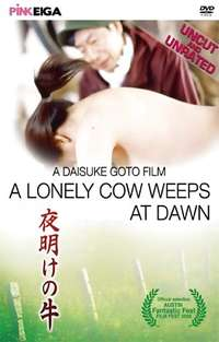 A Lonely Cow Weeps At Dawn  | Adult Rental
