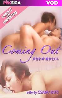 Coming Out | Adult Rental