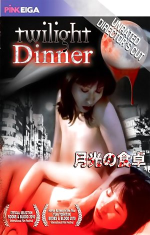 Twilight Dinner  Porn Video Art