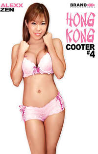 Hong Kong Cooter #4 | Adult Rental