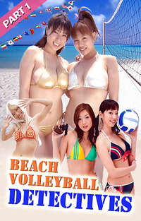Beach Volleyball Detectives  | Adult Rental