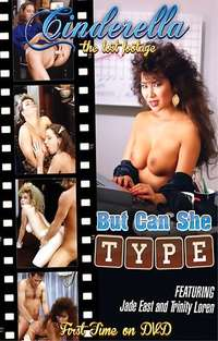 But Can She Type | Adult Rental
