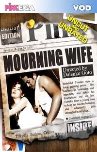 Mourning Wife | Adult Rental