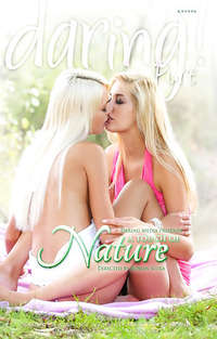 A Touch Of Nature | Adult Rental