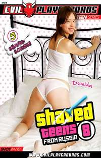 Shaved Teens From Russia #8  | Adult Rental