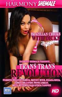 Trans Trans Revolution | Adult Rental