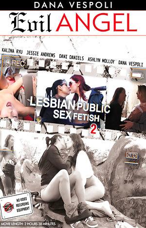 Lesbian Medical Bondage Fetish