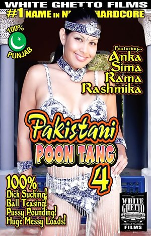 Pakistani Poontang #4 Porn Video Art