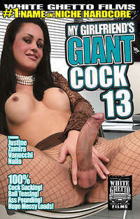My Girlfriend's Giant Cock #13