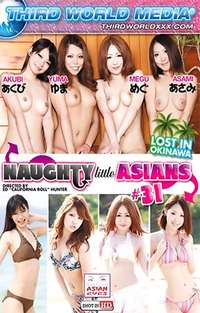 Naughty Little Asians #31 | Adult Rental