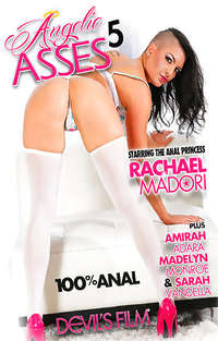 Angelic Asses #5 | Adult Rental