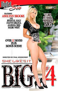She Likes It Big #4 | Adult Rental