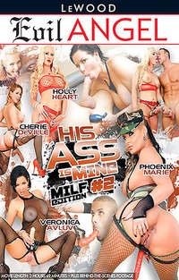 His Ass Is Mine #2 - Milf Edition | Adult Rental