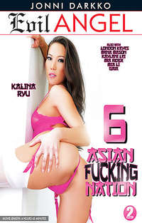 Asian Fucking Nation #6 - Disc #1