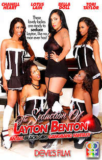 The Seduction Of Layton Benton | Adult Rental