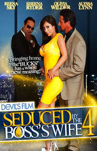 Seduced By The Boss's Wife #4 | Adult Rental