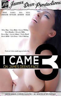 I Came on James Deen's Face #3