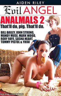 Analmals #2 | Adult Rental