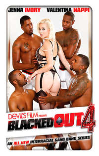 Blacked Out #4 | Adult Rental