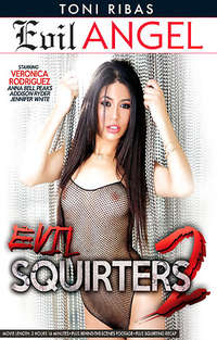 Evil Squirters #2 | Adult Rental
