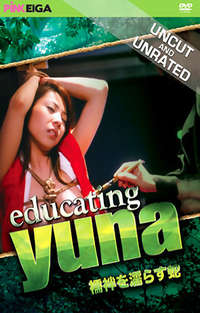 Educating Yuna | Adult Rental