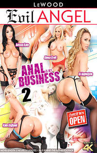Anal Is My Business #2