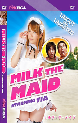 Milk The Maid Porn Video