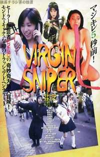 Virgin Sniper | Adult Rental