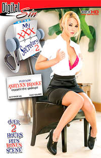 My XXX Secretary #2 | Adult Rental