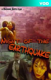 Night Of The Earthquake | Adult Rental
