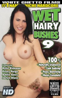Wet Hairy Bushes #9 | Adult Rental
