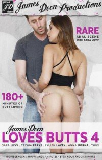 James Deen Loves Butts #4