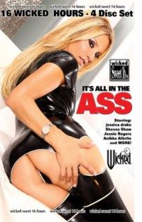 It's All in the Ass - Disc #1 | Adult Rental